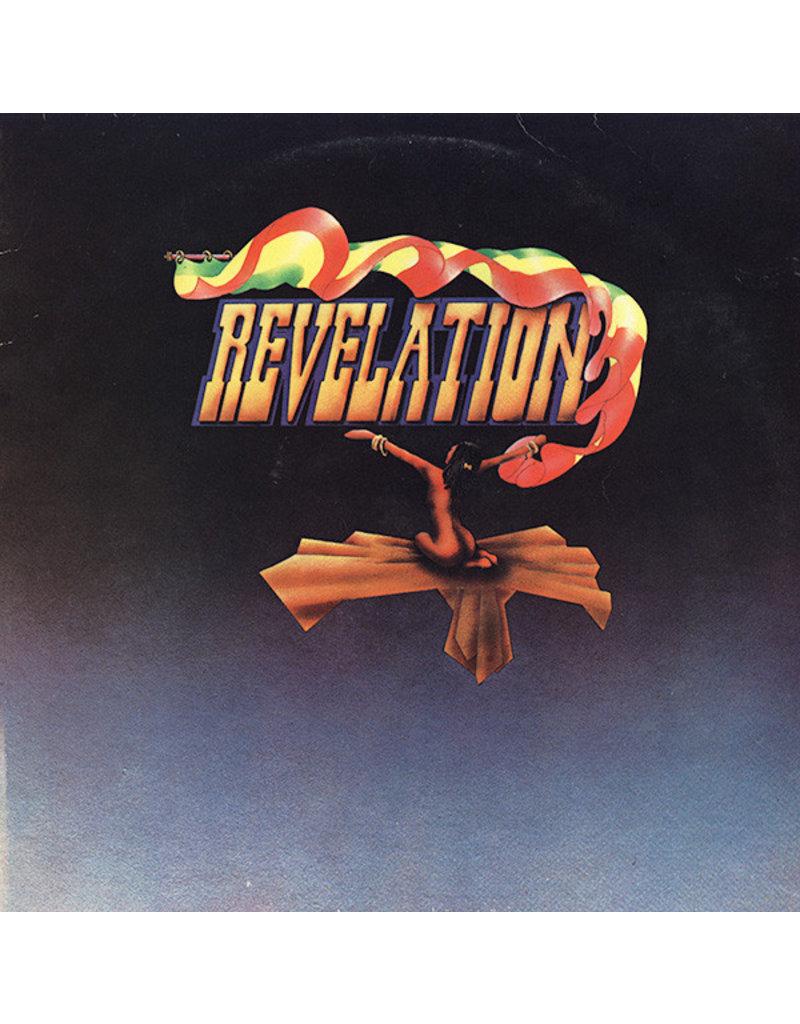 Burning Sounds Revelation – Book Of Revelation LP