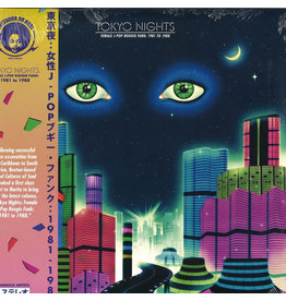 Various ‎Artists – Tokyo Nights (Female J-Pop Boogie Funk: 1981 To 1988) 2LP