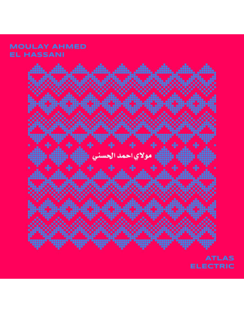 RK Moulay Ahmed El Hassani ‎– Atlas Electric 2LP