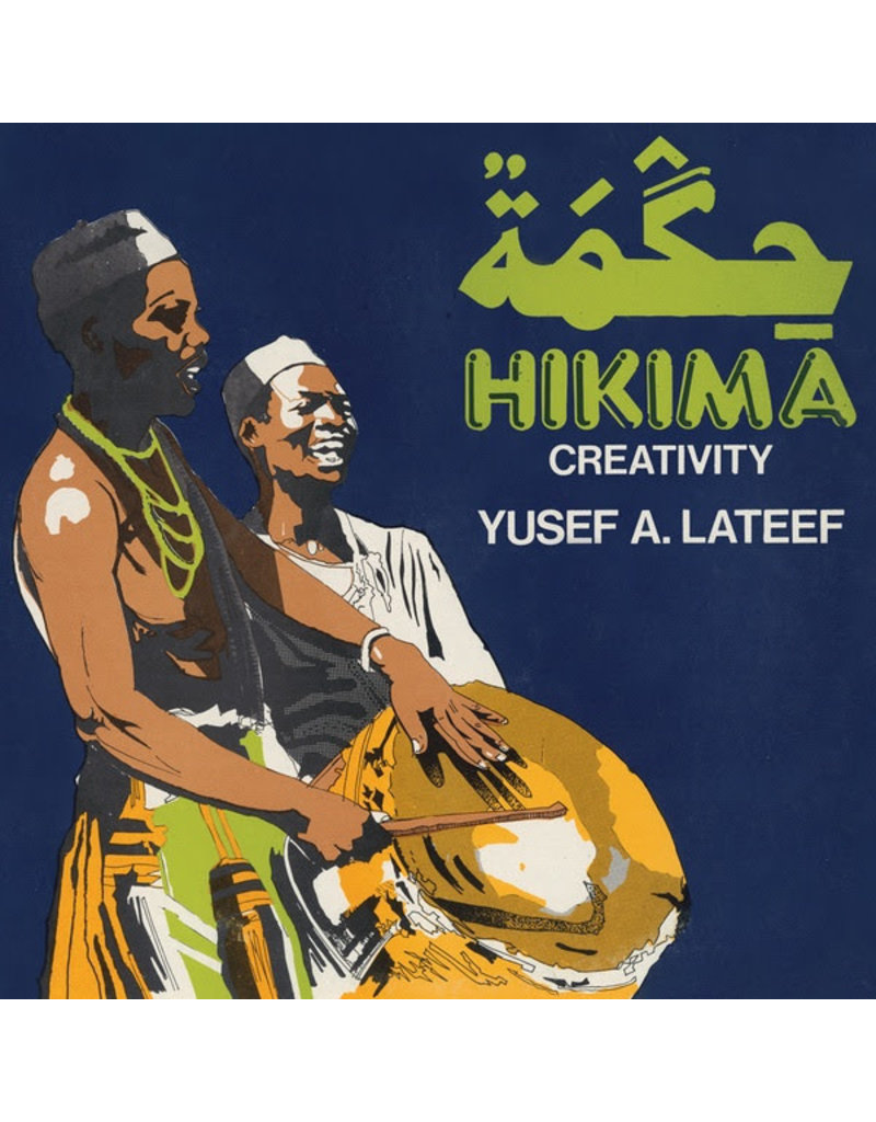 AF Yusef A. Lateef ‎– Hikima: Creativity LP