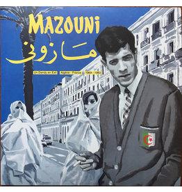 RK Mazouni – Un Dandy En Exil / Algérie-France / 1969-1983 2LP