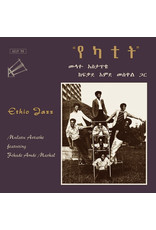 AF Mulatu Astatke Featuring Fekade Amde Maskal – Ethio Jazz LP