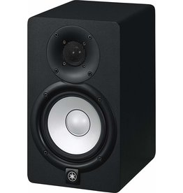 YAMAHA - HS5 POWERED MONITOR SPEAKER