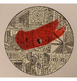 """HS Peggy Gou – Art Of War EP 12"""""""