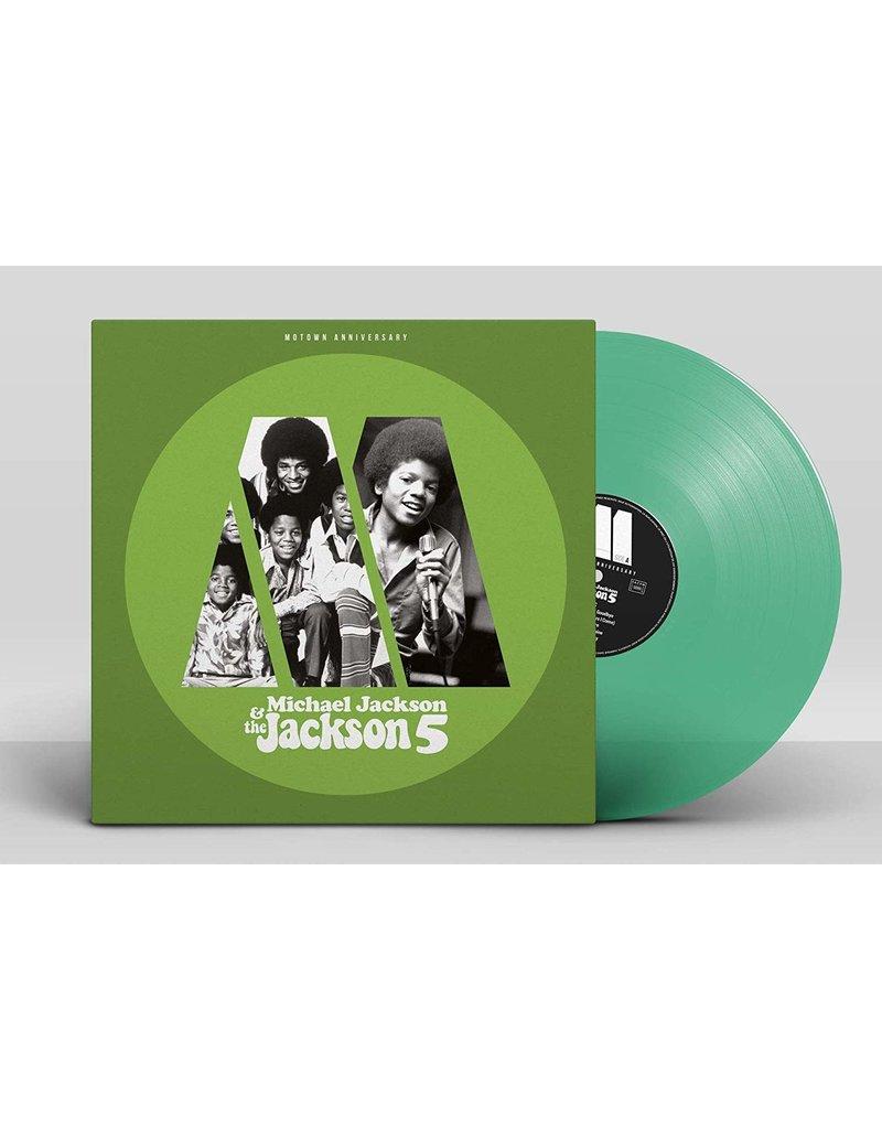 FS Michael Jackson & The Jackson 5 – Motown Anniversary LP, Compilation, Limited Edition, Green
