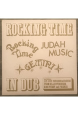 RG Bill Hutchinson / King Tubby ‎– Rocking Time In Dub LP
