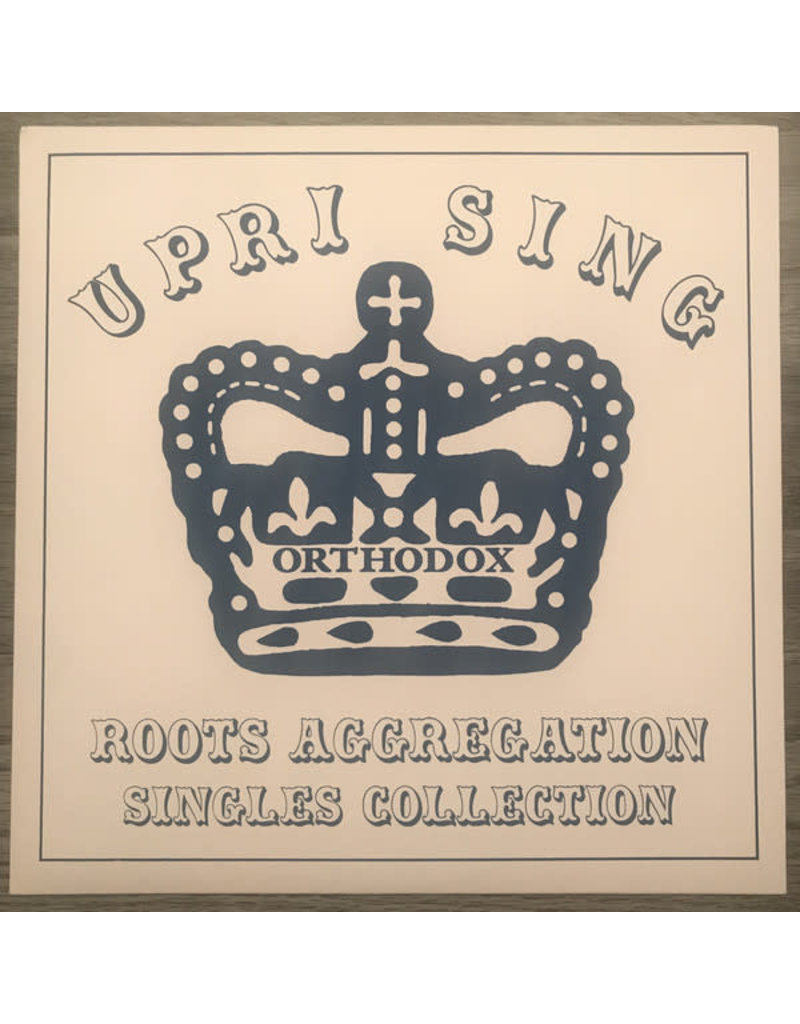 RG Various Artists – Uprising - Roots Aggregation Singles Collection LP
