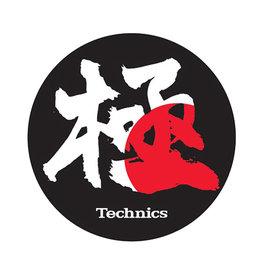 TECHNICS SLIPMATS  - Japanese  Script [Wrapped PAIR]