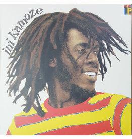 Ini Kamoze – Ini Kamoze LP