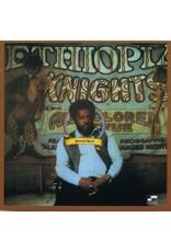 Donald Byrd - Ethiopian Knights LP (2019 Blue Note Reissue), 180g