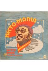 Hector Rivera & The Latin Renaissance – Hecto-Mania LP