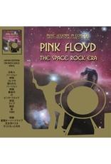 Pink Floyd - The Space Rock Era LP (2019), Purple Sparkle