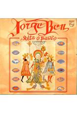 BZ Jorge Ben – Solta O Pavão LP