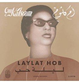 Om Kalsoum - Laylat Hob LP