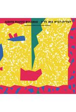 Judith Ravitz - Participagao: A Banda Do Zé Pretinho – Bolerio LP