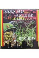 Upsetters - Blackboard Jungle Dub