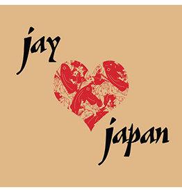 HH J Dilla – Jay Love Japan LP