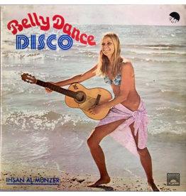 Ihsan Al Munzer – Belly Dance Disco LP