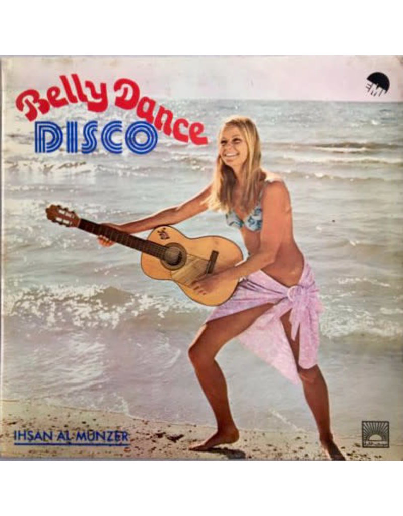 Ihsan Al Munzer ‎– Belly Dance Disco LP