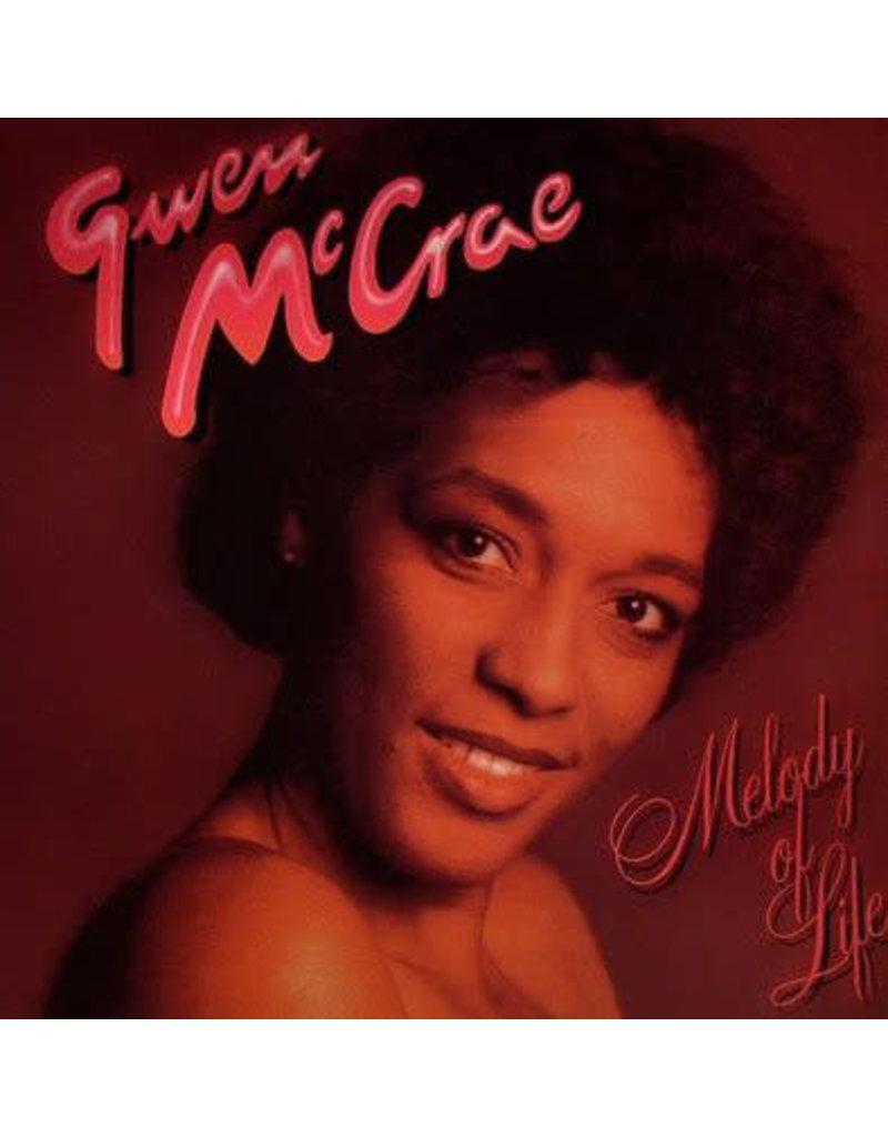 Gwen McCrae - Melody Of Life LP (2017 Reissue), Misprint, No Bonus Tracks