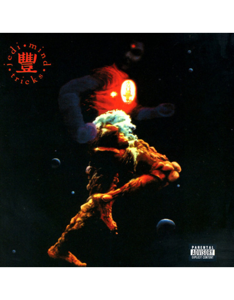 Jedi Mind Tricks - The Psycho-Social, Chemical, Biological and Electro-Magnetic Manipulation Human Consciousness 2LP (Red vinyl)