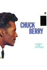RK Chuck Berry - Rockin' At The Hops LP (2013 Reissue), 180g