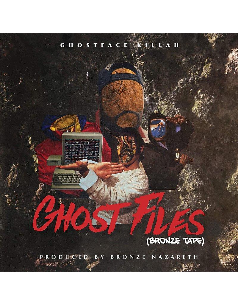 HH Ghostface Killah – Ghost Files 2LP