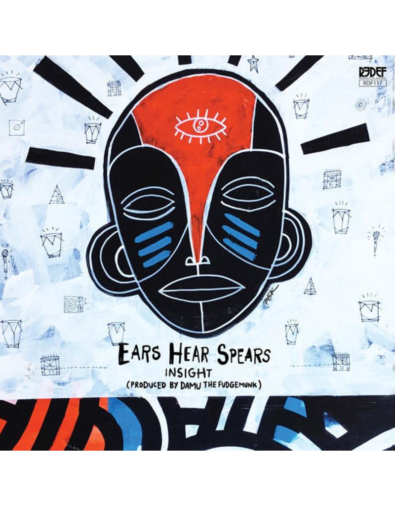 HH INSIGHT THE TRUNCATOR & DAMU THE FUDGEMUNK (Y SOCIETY) - EARS HEAR SPEARS LP