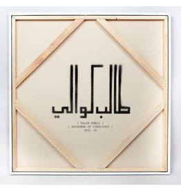 HH Talib Kweli - Prisoner Of Conscious 2LP