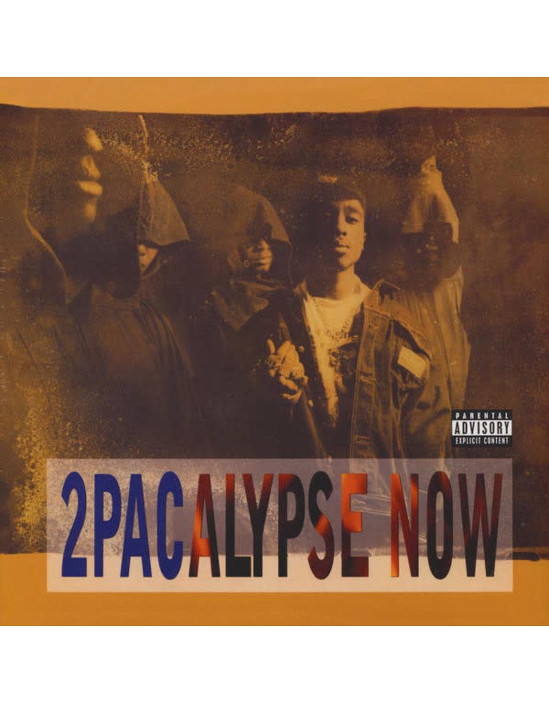 HH 2Pac - 2Pacalypse Now LP