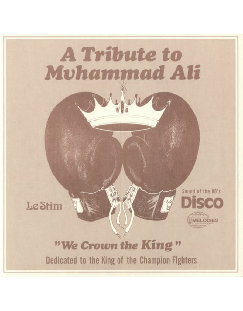 """FS Le Stim – A Tribute To Muhammad Ali (We Crown The King) 12"""""""