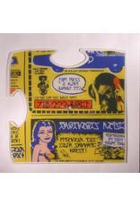 "BB DJ Q-Bert – Extraterrestria Puzzle Piece #9 12"""