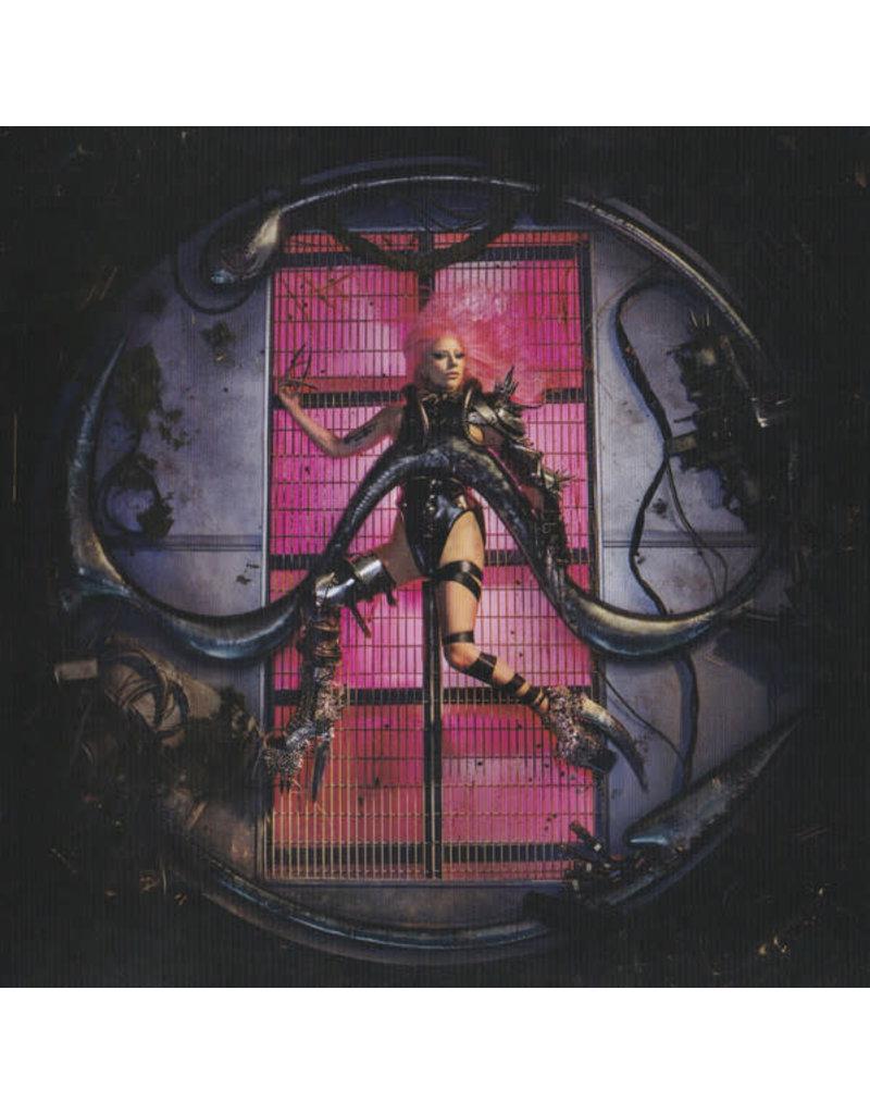 Lady Gaga – Chromatica CD