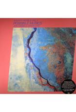 RK Jon Hassell / Brian Eno  - Fourth World Vol. 1- Possible Musics LP (2014 Reissue)