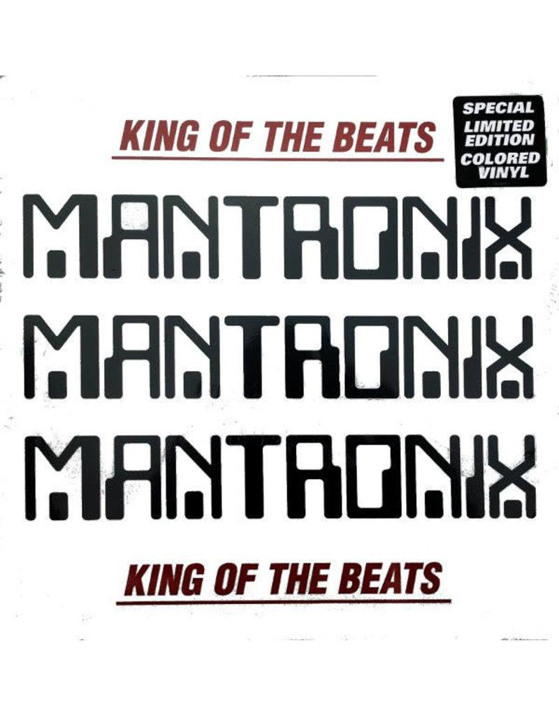 HH Mantronix – King Of The Beats: Anthology 1985 - 1988 2LP