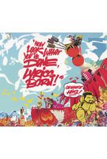 Lyrics Born – Now Look What You've Done, Lyrics Born! Greatest Hits! CD