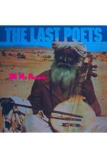 The Last Poets – Oh My People LP