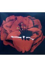 The Smashing Pumpkins - Adore 2LP (2014 Reissue)