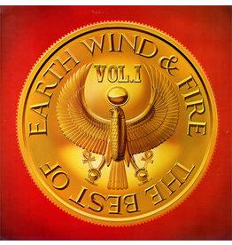 FS Earth, Wind & Fire – The Best Of Earth, Wind & Fire Vol. 1 LP