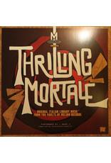 I Marc 4 – Thrilling Mortale LP