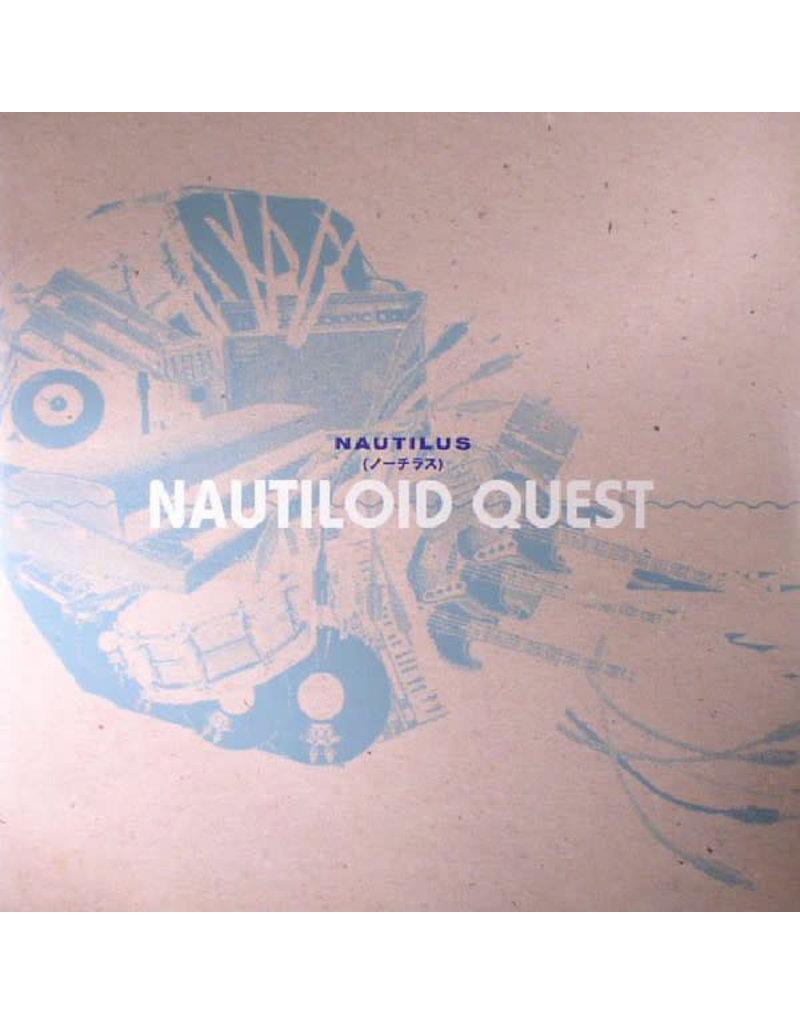 JZ Nautilus – Nautiloid Quest  2LP (2017)