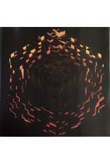C418 – Minecraft Volume Beta (Coloured Vinyl) 2LP