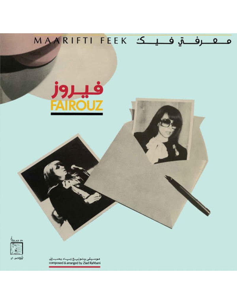 Fairuz - Maarifti Feek LP