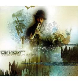 Kahil El'Zabar & Kemit Sources / Ethnic Heritage Ensemble – Deeper Soul Remix Project 2CD