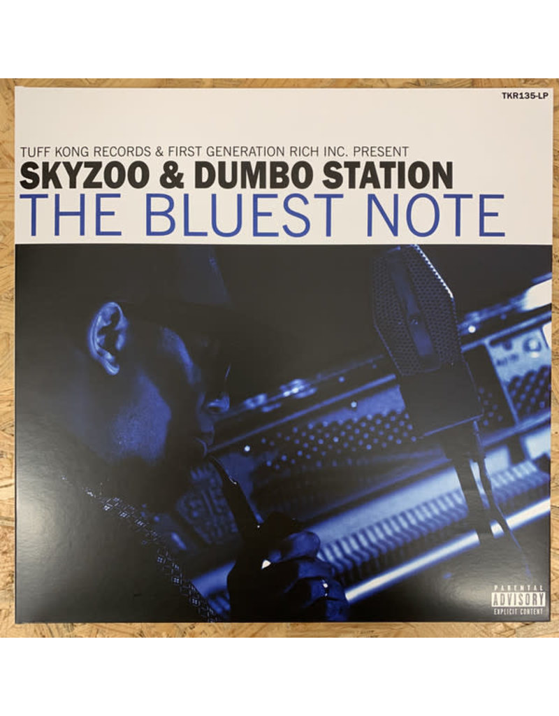 Skyzoo & Dumbo Station – The Bluest Note LP