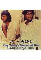 RG Sly & Robbie – King Tubby's Dance Hall Dub : Middle East Dub LP