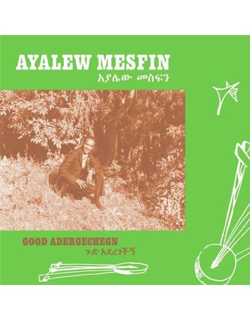 Ayalew Mesfin - Good Aderegechegn LP