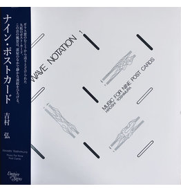 Hiroshi Yoshimura – Music For Nine Post Cards LP