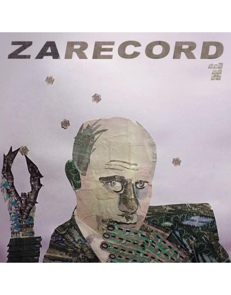 "BB DJ Symatic, Electrofood CH, NMCP Studio – Zarecord 12"""