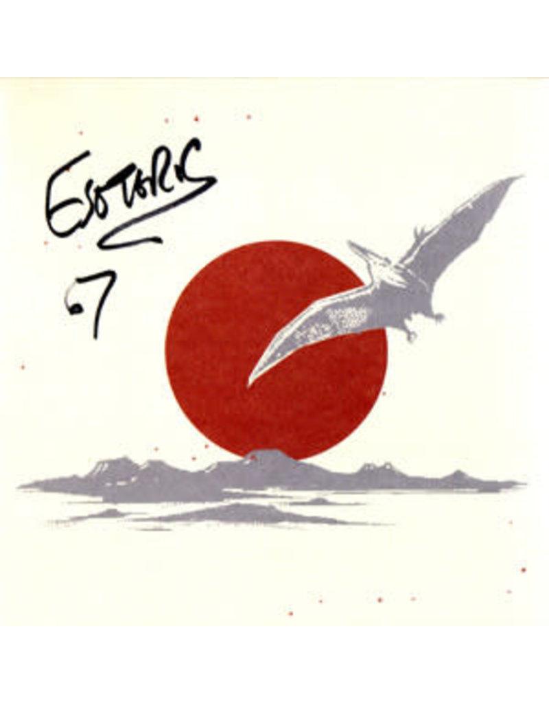 Esoteric – Esoteric Vs. Japan: Pterodactyl Takes Tokyo LP